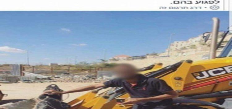 Israelis arrest Palestinian after Facebook translates 'good morning' as 'attack them'