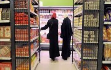 Muslims upset over 'halal pork' ad