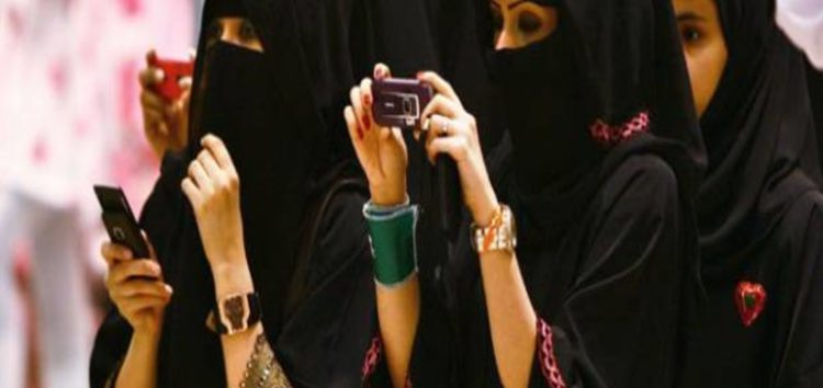 Now, Saudi female students allowed to carry mobile phones on campus