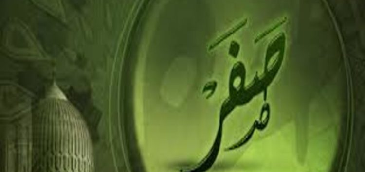 Debunking the myths of the month of prosperity, Safar