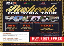 Same date,same amazing line up just a different venue #Durban #2CityNasheedTour
