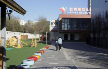 Chinese police: Teacher used needles to 'discipline' children
