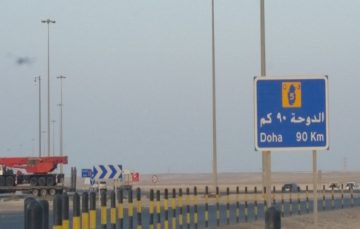 ID Card no longer sufficient to cross borders, Bahrainis now need passport to travel to Qatar