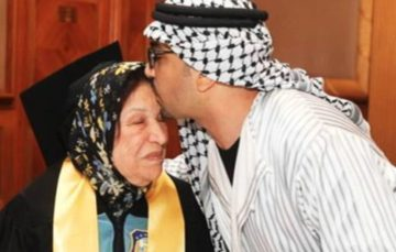 74 year old Palestinian grandma earns doctorate