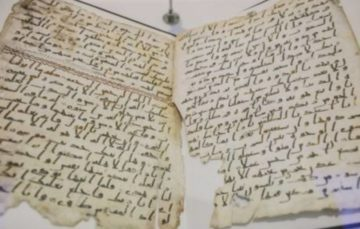 Replica of one of the oldest manuscripts of the Quran — more than 1,350 years old draws much attention