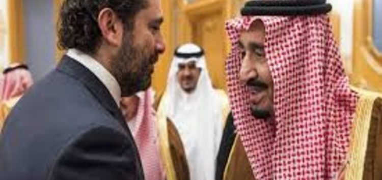 Lebanese Prime Minister: What happened in Saudi stays in Saudi