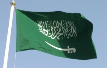 Saudi Arabia freezes accounts of detained corruption suspects