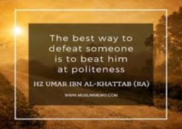 Valuable lessons from the life second caliph of Islam – Hadrat Umar (ra)