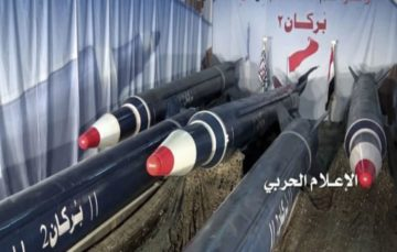 Yemen's Houthis fire missile in direction of Riyadh's King Khalid International Airport