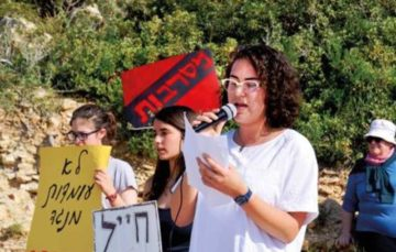 More young Israelis refusing to serve in the army