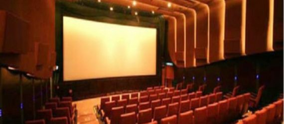 Cinemas to re-open in Saudi Arabia as of 2018