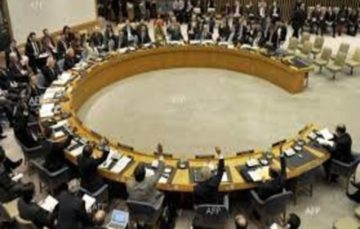 UN Security Council to vote on draft resolution rejecting US Decision