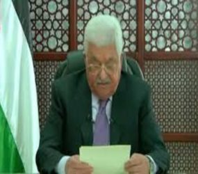 Mahmoud Abbas lambasts Trump's decision on Jerusalem, says Jerusalem is the eternal capital of Palestine