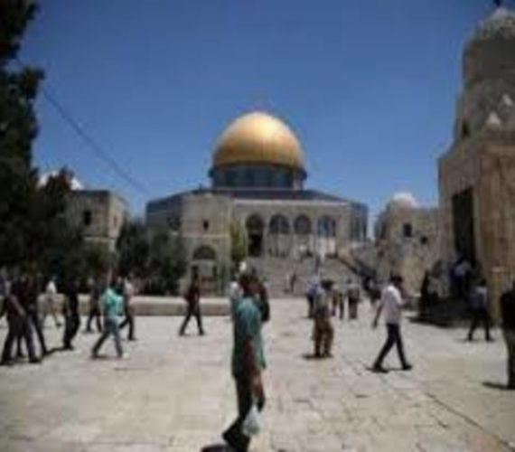 Bahraini delegation expelled from Al-Aqsa