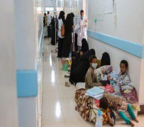 WHO: Suspected cholera cases in Yemen surpass 960,000