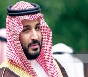 Saudi Crown prince invited to visit Israel