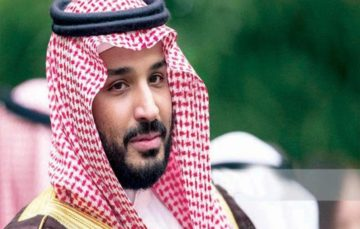 Saudi Crown prince invited to visit Israel