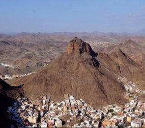 Jabal Al-Noor An ever glittering mountain whence enlightenment spread around the world