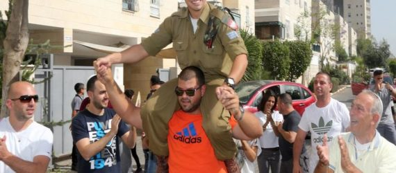 New Draft bill to grant Israel soldiers immunity from accountability for their actions
