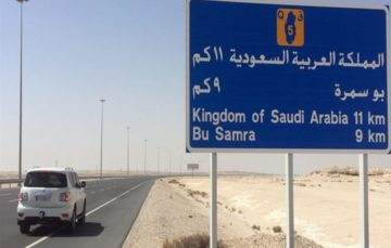 Saudi permanently closes only land border with Qatar