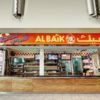 Saudi fast food favourite Al Baik ahead of Samsung, Google in brand ranking