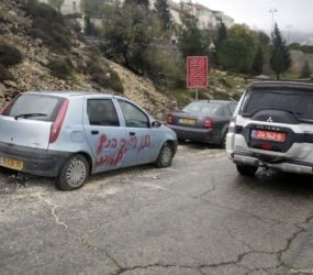 Israeli settlers vandalise Palestinian's cars with 'racist slogans'