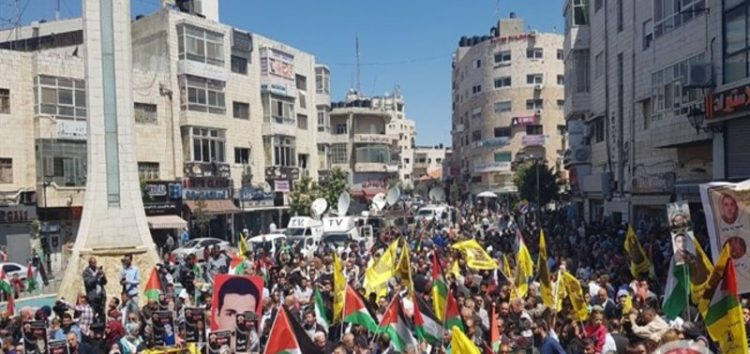 Palestinian factions calls for day of rage, following general strike
