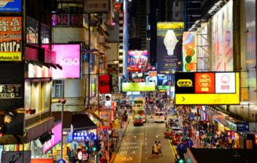 Heard about Hong Kong's light pollution problem?