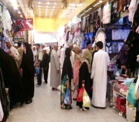 Makkah vendors banned from selling Holy Mosque souvenirs