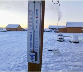Siberia's Oymyakon termed the coldest village on Earth and amazingly its residents unfazed by -62C temperatures