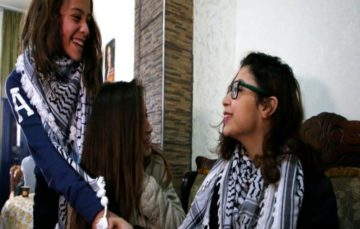 Israel releases Ahed Tamimi's cousin on bail