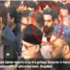 Rape, murder suspect pictured walking in funeral of Zainub Ansari
