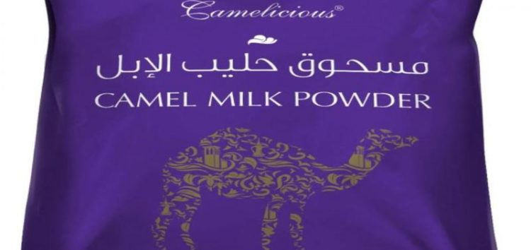 A Dubai-based farm may have the answer for babies with allergies, with the world's first dairy-free formula – Camel milk