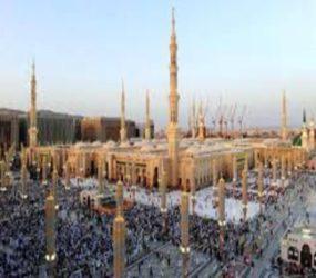 Massajed – The new smartphone app for mosques around Saudi Arabia