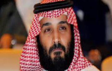 Saudi crown prince's controversial UK visit delayed amid protest fears