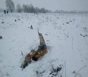 Investigators hunt for clues as Moscow plane crash leaves no survivors
