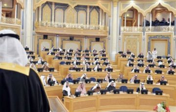 Saudi Shoura to discuss new law to protect public taste and ethics in the holy lands