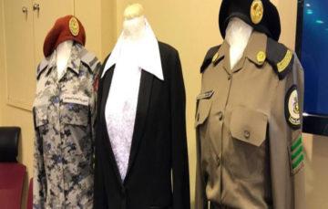 Saudi Arabia opens soldier rank positions for women in seven regions