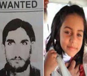 Zainab Ansari's  killer confesses to rape and murder of more Kasur girls