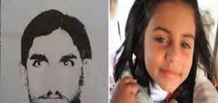 Zainab Ansari's  killer confesses to rape and murder of more Kasur girls