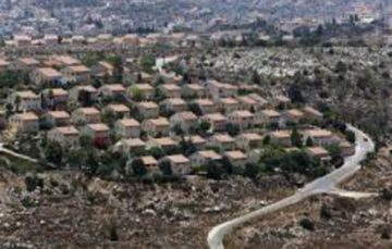 Israel continues Judaizing Jerusalem and Hebron, provides grants for settlement outpost