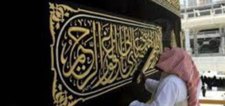 Man tries to sell fake piece of Kaaba cloth