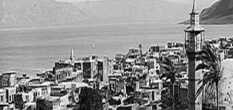 Life before the war in Palestine was progressive