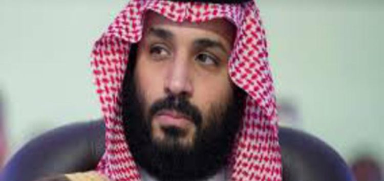 French judge issues arrest warrant for sister of Crown prince Mohamed Bin Salman