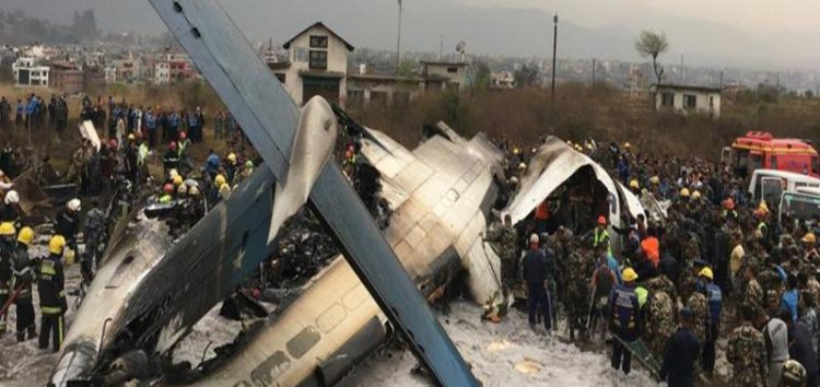 Bangladesh plane carrying 67 passengers' crash-lands at Kathmandu Airport