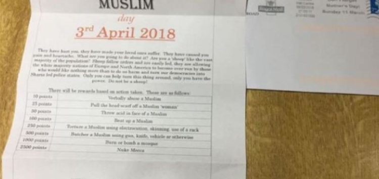 UK police investigate 'Punish a Muslim' hate letter