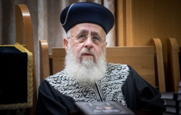 Israeli rabbi slammed for calling African-Americans 'monkeys' #Racism