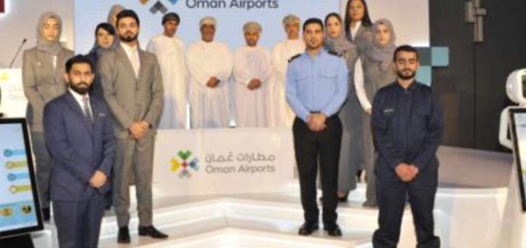 Passengers at Oman airport to be guided by robots