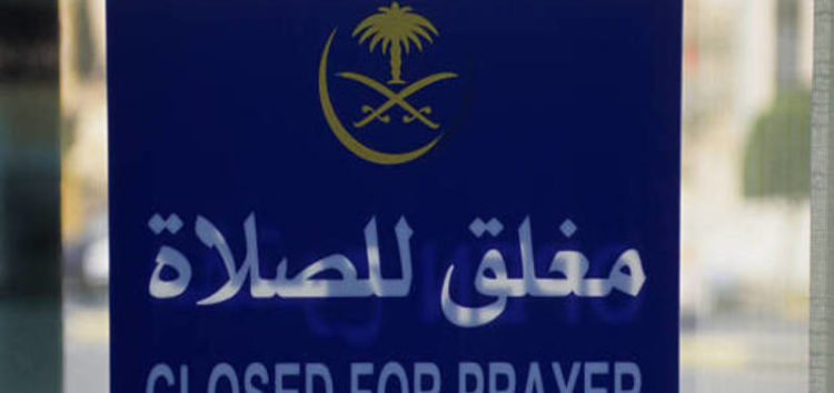 Saudi authorities to reconsider the decision that requires shops to close for five daily salaah