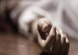 Woman dies after being forced to drink acid